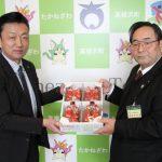 p9-3 高根沢町小中学校にイチゴ「とちおとめ」贈呈