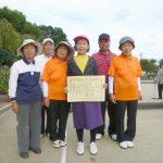 p7-2 ゲートボール大会を開催 (1)