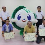 p6-7 ほっとニュース 9月号 いちご部会 共進会