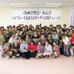 p9 女性会 ベイブレード品評会&キッチン広場Part94712