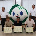 とちぎ版=しおのや・小森・0830・トマトの優秀生産者を表彰