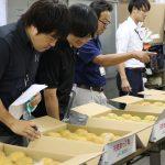 p6-7 ほっとニュース 11月号 梨「豊水」品評会5165